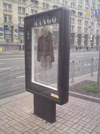 Изготовление и размещение наружной рекламы и латбоксов в Хабаровске