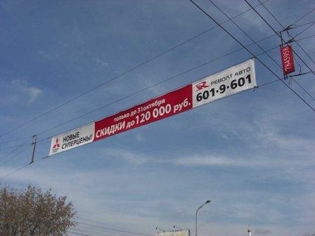 Изготовление наружной рекламы в Хабаровске