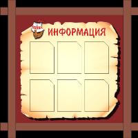Изготовление информационного стенда для магазина Якутяночка в Хабаровске